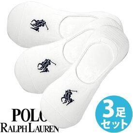 【送料無料】POLO RALPH LAUREN ポロ ラルフローレン メンズ ビッグポニー ポロプレイヤー カバー ソックス 3足セット 靴下 [8273pkwh]