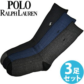 POLO RALPH LAUREN ポロ ラルフローレン メンズ 靴下 ソフトタッチ ハイソックス 3足セット グレーアソート[8439PKASST]【楽ギフ_包装】