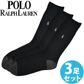 POLO RALPH LAUREN ポロ ラルフローレン メンズ 靴下 ソフトタッチ ハイソックス 3足セット 黒 ブラック black[8439PKBLACK]【楽ギフ_包装】