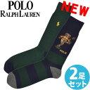 POLO RALPH LAUREN ポロ ラルフローレン メンズ 靴下 ソックス 2足セット ラクビー ポロベアー アソート ハイソックス [25cm-30cm] おしゃれ ブランド 大きいサイズ 【