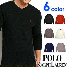 POLO RALPH LAUREN ポロ ラルフローレン メンズ サーマル Vネック 長袖Tシャツ 5色展開[黒 赤 ダークグレー ヘザー 紺][ポロ・ラルフローレン ラルフローレン tシャツ 下着 インナー サーマル シャツ ロンt ワッフル]大きいサイズ[送料無料]PW71/PWLVFR]ブランド
