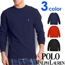 POLO RALPH LAUREN ポロ ラルフローレン メンズ サーマル 長袖Tシャツ 3色展開[黒 紺 赤][S/M/L/XL][ポロ・ラルフローレン ラルフローレン tシャツ 下着 インナー サーマル シャツ サーマル ロンt ワッフル]大きいサイズ[送料無料][P551/PW74/PWLCFR]