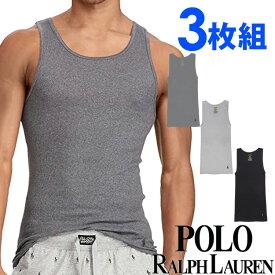 POLO RALPH LAUREN ポロ ラルフローレン メンズ タンクトップ 3枚セット ラルフローレンタンクトップ[RCTKP3 /LCTK][あす楽]