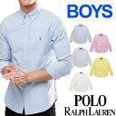 【POLO RALPH LAUREN boys】ポロ ラルフローレン オックスフォードシャツ 長袖 ボーイズ ポロプレイヤー 5色展開[L/XL…