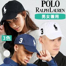 POLO RALPH LAUREN ラルフローレン メンズ レディース ユニセックス ビッグポニー キャップ ブラック ネイビー ホワイト 帽子 おしゃれ ブランド 大きいサイズ 【あす楽】 [710673584]