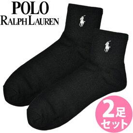 【送料無料】POLO RALPH LAUREN ポロ ラルフローレン 靴下 レディース スーパーソフト ソックス 2足セット[71127PKBK]