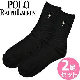 【送料無料】POLO RALPH LAUREN ポロ ラルフローレン レディース スーパーソフト ミドルソックス 靴下 2足セット[黒 ブラック BLACK][23cm-26.5cm][クルーソックス スクールソックス 女性用靴下 ショート丈 ポロ・ラルフローレン][送料無料][71137pkbk]大きいサイズ