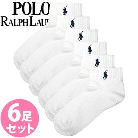 【送料無料】POLO RALPH LAUREN ポロ ラルフローレン 靴下 レディース アソート 6足セット 白 [724000PK2WH]