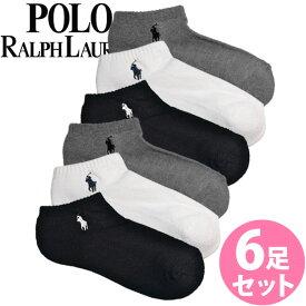 【送料無料】POLO RALPH LAUREN ポロ ラルフローレン レディース ショートソックス 靴下 アソート 6足セット 白 黒 灰色[727000PK2AS]