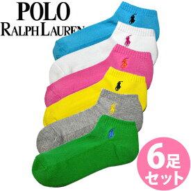 【送料無料】POLO RALPH LAUREN ポロ ラルフローレン レディース ショートソックス 靴下 アソート 6足セット[727000PK2AST6]
