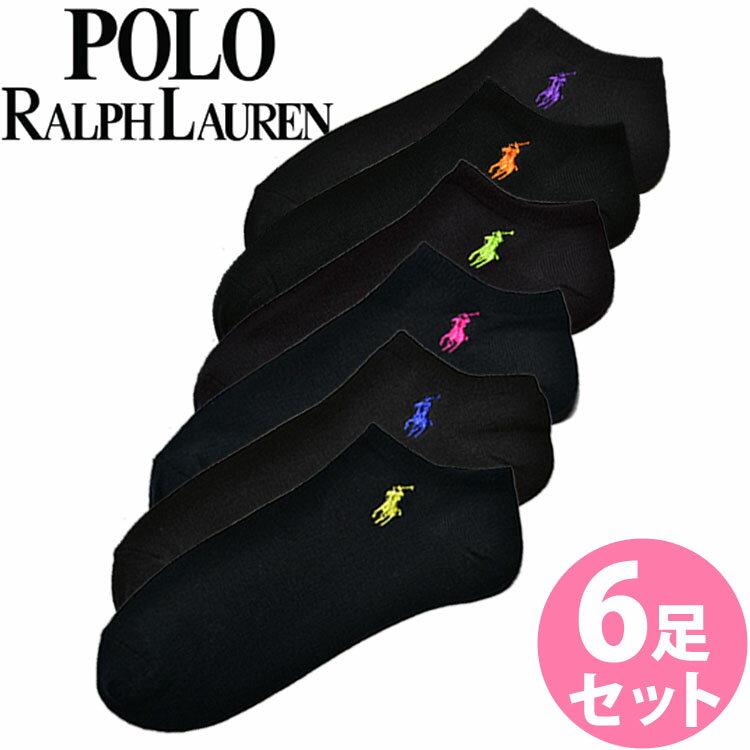 【送料無料】POLO RALPH LAUREN ポロ ラルフローレン レディース 靴下 ウルトラロー ショートソックス 黒 6足セット [727704PKBKAST]