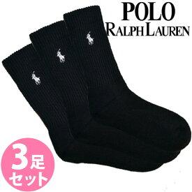 【送料無料】POLO RALPH LAUREN ポロ ラルフローレンレディース ハイソックス 黒 3足セット[7310PKBK]