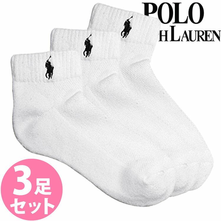 【送料無料】POLO RALPH LAUREN ポロ ラルフローレン 靴下 レディース クッションソール ソックス 3足セット [7340PKWH]