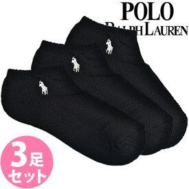 【送料無料】POLO RALPH LAUREN ポロ ラルフローレン 靴下 レディース 3足セット [7370PKBK]