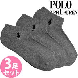 【送料無料】POLO RALPH LAUREN ポロ ラルフローレン 靴下 レディース 3足セット [7370PKSGYH]