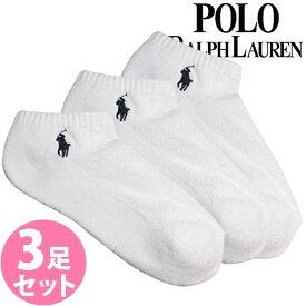 【送料無料】POLO RALPH LAUREN ポロ ラルフローレン 靴下 レディース 3足セット [7370PKWH]