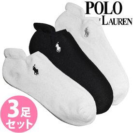 【送料無料】POLO RALPH LAUREN ポロ ラルフローレン 靴下 レディース ヒールタブ ソックス 3足セット[7470PKBKAS]