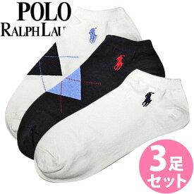 【送料無料】POLO RALPH LAUREN ポロ ラルフローレン レディース 靴下 アンクルソックス 3足セット[7472PKWHNAV]くるぶし ショート 大きいサイズ ブランド