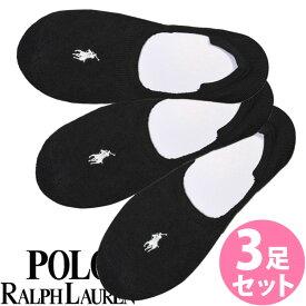RALPH LAUREN ラルフローレン レディース 靴下 ソックス 黒 ブラック 3足セット フットカバー インナーソックス [23.0cm-26.5cm] おしゃれ ブランド 大きいサイズ [5,400円以上で送料無料] 【あす楽】 [7589pkblkwh]