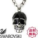 SWAROVSKI スワロフスキー ネックレス ペンダント スカル [1111588][Necklace The Skull][レディース 髑髏 ドクロ シ…