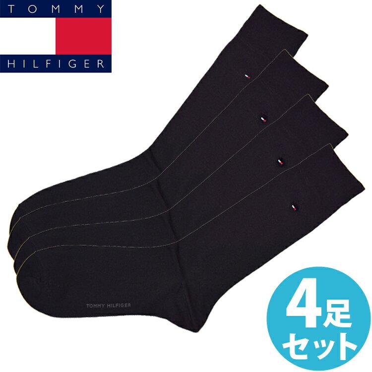 TOMMY HILFIGER トミーヒルフィガー メンズ 靴下 ソックス 4足セット 黒 ブラック ビジネス ハイソックス おしゃれ [25cm-30cm] ブランド 大きいサイズ 【あす楽】 【ate19800】