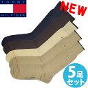 TOMMY HILFIGER トミーヒルフィガー メンズ 靴下 ハイソックス 5足セット ライトブラウン ベージュ ブラウン ネイビー アソート トミーフラッグ ビジネス [25cm-30cm] おし