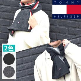 TOMMY HILFIGER トミーヒルフィガー メンズ レディース ユニセックス ボーダーストライプ マフラー ブラック グレー スカーフ FREE ONE SIZE おしゃれ ブランド 大きいサイズ 【あす楽】 [h8c8-3607]