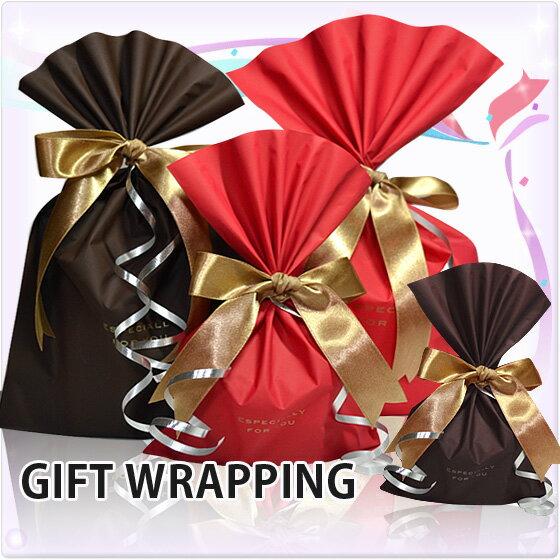 ■おまかせ☆ギフトラッピング■ [大切な方へのプレゼントに][プレゼント包装][赤 茶色 レッド ブラウン][包装紙 ゴールドリボン giftwrapping]
