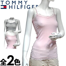 TOMMY HILFIGER DENIM トミーヒルフィガー デニム レディース フロントレースキャミソール 2色展開[ライトグレー ライトピンク][XS/S/M/L/XL][キャミソール インナー][ヨーロッパ仕様][1653520483][大きいサイズ]ブランド[5,500円以上で送料無料]