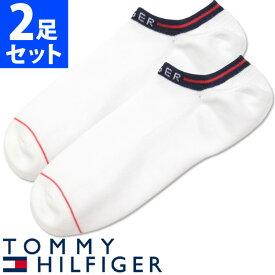 TOMMY HILFIGER トミーヒルフィガー メンズ 靴下 ソックス 2足セット ホワイト トミーフラッグ アンクルソックス [25cm-30cm] おしゃれ ブランド 大きいサイズ [5,500円以上で送料無料] 【あす楽】 [atc24410]