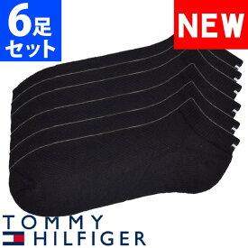 TOMMY HILFIGER トミーヒルフィガー メンズ 靴下 ソックス 6足セット ブラック トミーフラッグ アンクルソックス [25cm-30cm] おしゃれ ブランド 大きいサイズ [5,500円以上で送料無料] 【あす楽】 [atl30100]