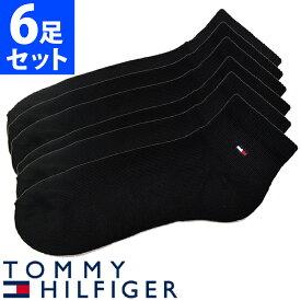 TOMMY HILFIGER トミーヒルフィガー メンズ 靴下 ソックス 6足セット ブラック トミーフラッグ アンクルソックス [25cm-30cm] おしゃれ ブランド 大きいサイズ [5,500円以上で送料無料] 【あす楽】 [atl30200]