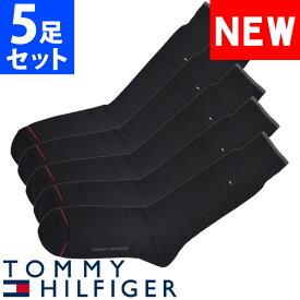 TOMMY HILFIGER トミーヒルフィガー メンズ 靴下 ハイソックス 5足セット ブラック トミーフラッグ ビジネス [25cm-30cm] おしゃれ ブランド 大きいサイズ [5,500円以上で送料無料] 【あす楽】 [aty10400]