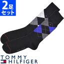 TOMMY HILFIGER トミーヒルフィガー メンズ 靴下 ハイソックス 2足セット アーガイル×無地 ブルー ブラック グレー アソート トミーフラッグ ビジネス [25cm-30cm] おしゃ