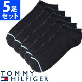 TOMMY HILFIGER トミーヒルフィガー メンズ 靴下 ソックス 5足セット ブラック トミーフラッグ アンクルソックス [25cm-30cm] おしゃれ ブランド 大きいサイズ [5,500円以上で送料無料] 【あす楽】 [aty20400]