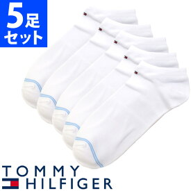 TOMMY HILFIGER トミーヒルフィガー メンズ 靴下 ソックス 5足セット ホワイト トミーフラッグ アンクルソックス [25cm-30cm] おしゃれ ブランド 大きいサイズ [5,500円以上で送料無料] 【あす楽】 [aty20410]