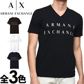 ARMANI EXCHANGE アルマーニ エクスチェンジ メンズ Vネック 半袖 Tシャツ ホワイト ブラック ネイビー S M L XL おしゃれ ブランド 大きいサイズ [5,500円以上で送料無料] 【あす楽】 [8nztcmz8h4z]