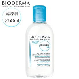 BIODERMA ビオデルマ イドラビオ H2O (青 乾燥肌用)250m メイク落とし やさしい香り 低刺激 手軽ケア 拭き取り化粧水 アルコールフリー オイルフリー パラベンフリー 弱酸性