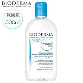 BIODERMA ビオデルマ イドラビオ H2O (青 乾燥肌用)500ml お得サイズ メイク落とし やさしい香り 低刺激 手軽ケア 拭き取り化粧水 アルコールフリー オイルフリー パラベンフリー 弱酸性[28381]