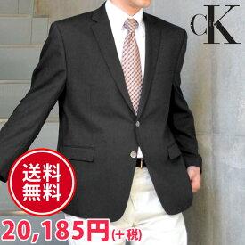 Calvin Klein カルバンクライン メンズ 2ボタン ブレザー ジャケット(2色展開)(Men's Blazer)[ネイビーブラック][紺ブレザー 紺ブレ フォーマルウェア 黒ブレザー ck]大きいサイズ[送料無料]ブランド 春 秋 冬