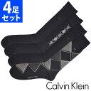 Calvin Klein カルバンクライン メンズ 靴下 ハイソックス 4足セット ブラック CK [25cm-30cm] おしゃれ ブランド 大きいサイズ [5,500円以上で送料無料] 【あす楽】