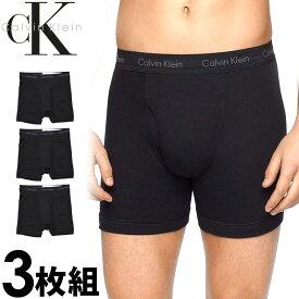 Calvin Klein カルバンクライン メンズ コットン ロング ボクサーパンツ 3枚セット ブラック CK トランクス S M L XL おしゃれ ブランド 大きいサイズ [5,500円以上で送料無料] 【あす楽】 [nu3019001]