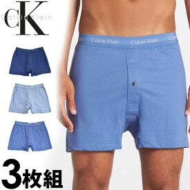 Calvin Klein カルバンクライン メンズ コットン トランクス 3枚セット ブルー ライトブルー スカイブルー CK ボクサーパンツ S M L XL おしゃれ ブランド 大きいサイズ [5,500円以上で送料無料] 【あす楽】 [nu3040400]