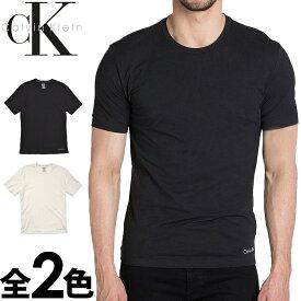 Calvin Klein カルバンクライン メンズ ストレッチ コットン Tシャツ ブラック ホワイト CK M L おしゃれ ブランド 大きいサイズ [5,500円以上で送料無料] 【あす楽】 [nu8661a]