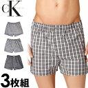 Calvin Klein カルバンクライン メンズ トランクス 3枚セット グレー チェック ストライプ CK ボクサーパンツ S M L XL おしゃれ ブランド 大きいサイズ [5,500円以上で送料無料] 【あす楽】 [u1732061]