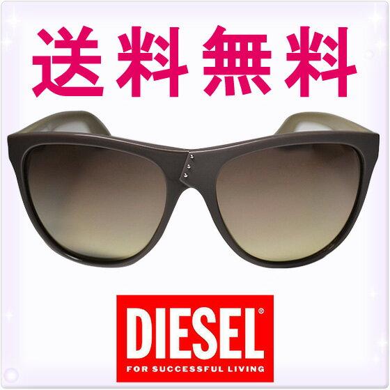 DIESEL ディーゼル サングラス ダークブラウン&グラデーション[DL0002-50B][sunglasses メガネ 眼鏡 ブラウン こげ茶][ケースセット 眼鏡拭き付き][メンズ/レディース][送料無料][diesel サングラス uvカット]ブランド