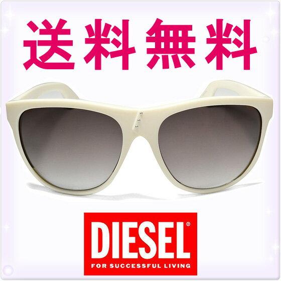DIESEL ディーゼル サングラス アイボリー&グラデーションスモーク[DL0002-25B][sunglasses メガネ 眼鏡 白 ホワイト][ケースセット 眼鏡拭き付き][メンズ/レディース][送料無料][diesel サングラス uvカット]ブランド
