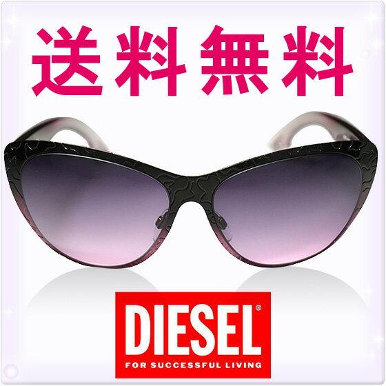 DIESEL ディーゼル サングラス バーガンディシェード&バイオレットシェード[DL011-05B][sunglasses メガネ 眼鏡 紫 パープル][ケースセット 眼鏡拭き付き][メンズ/レディース][送料無料][diesel サングラス uvカット]ブランド
