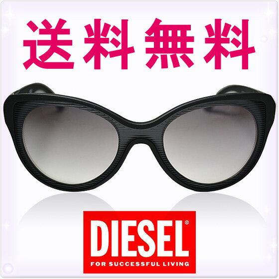 DIESEL ディーゼル サングラス ブラック&グレーシェード[DL0032-05C][sunglasses メガネ 眼鏡 黒 ブラック][ケースセット 眼鏡拭き付き][メンズ/レディース][送料無料][diesel サングラス uvカット]ブランド