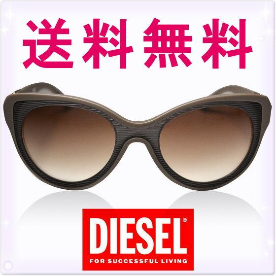 DIESEL ディーゼル サングラス ブラウン&ブラウンシェード[DL0032-56F][sunglasses メガネ 眼鏡 ベージュ こげ茶][ケースセット 眼鏡拭き付き][メンズ/レディース][送料無料][diesel サングラス uvカット]ブランド